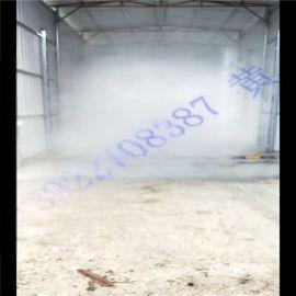 养殖场车辆消毒喷雾预防猪瘟出入口通道消毒通道系统