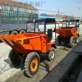 高质量运输货物翻斗车/回斗可靠的四轮车