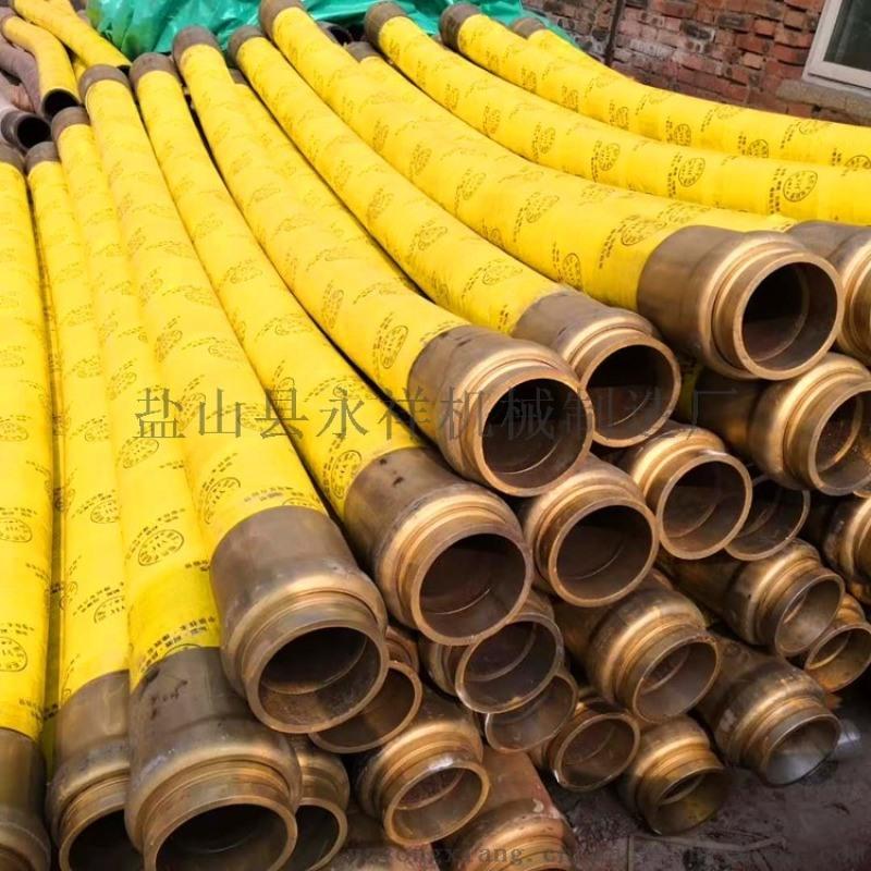 泵管价钱 泵管批发 泵管厂家,混凝土泵管几钱一米