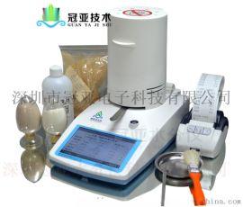 水性树脂固含量测定仪操作使用水分测定仪