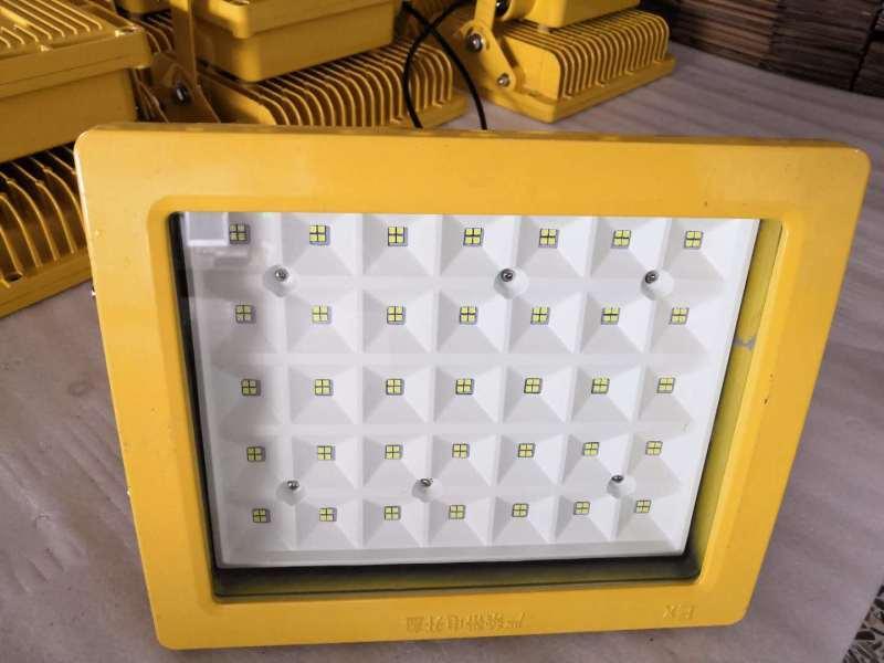 防爆led投光灯   节能LED照明灯