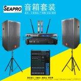 深圳市专业音响工程出售