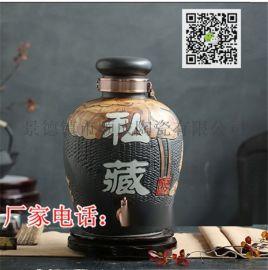 酒瓶厂家批发 三斤五斤十斤陶瓷小酒坛子定制带包装