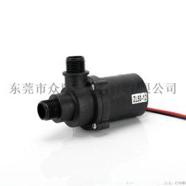 供应ZL50-12 无刷直流水泵热水循环加压水泵