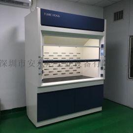 实验室全钢通风柜 排风柜 通风厨 化学通风柜