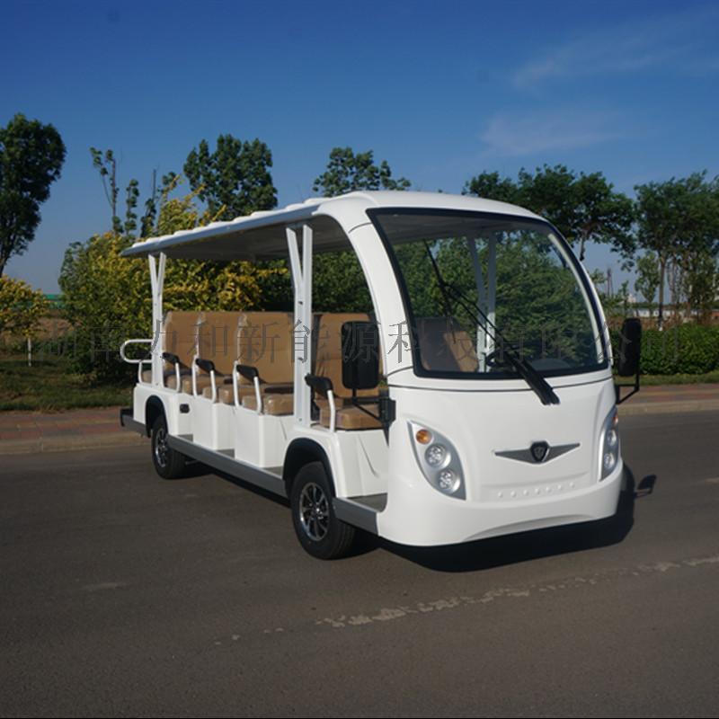 湖南長沙遊客參觀接待車,電瓶觀光車14座
