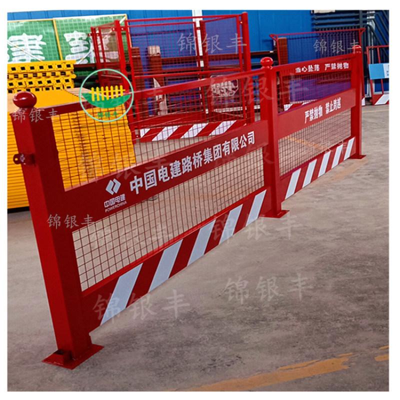 洛阳建筑护栏生产厂家工地施工护栏图片