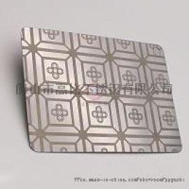 不锈钢镜面蚀刻不锈钢装饰板 香槟金局部腐蚀不锈钢板