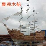 大型户外景观防腐木景观船装饰船兴化市江南木船