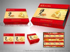 精美月饼包装盒,特产礼品盒,包装盒制作