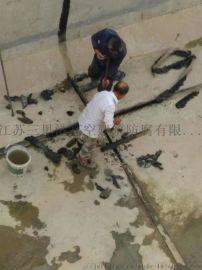 杭州余杭区污水池止水带伸缩缝补漏 污水池伸缩缝补漏
