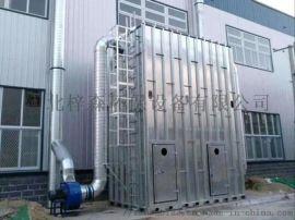 生产催化燃烧设备活怀碳吸附箱 严格生产
