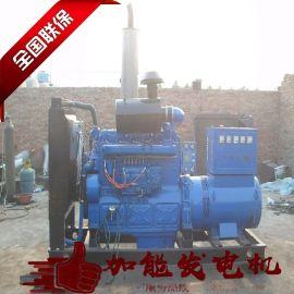 东莞矿山专用沃尔沃发电机