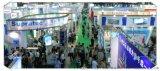 中国西部环保新时代|2020中国成都环保设备展