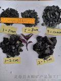 鹤壁黑色洗米石   永顺黑色石米厂家