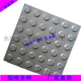 河南防滑盲道磚常用全瓷盲道磚使用規範1