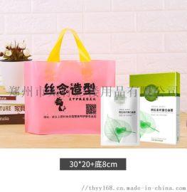 黑龙江订做 服装店塑料袋定制LOGO礼品袋手提袋子