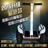 自动2轮电动平衡车自由者体感车双轮代步车