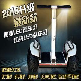 自动2轮电动平衡车**者体感车双轮代步车