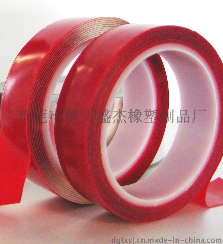 生產直銷透明亞克力雙面膠高粘透明亞克力膠帶