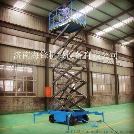直销移动式液压升降平台剪叉式升降机电动高空升降车