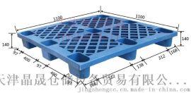 供应大港塑料托盘,天津叉车塑料托盘,天津哪里 叉车垫板
