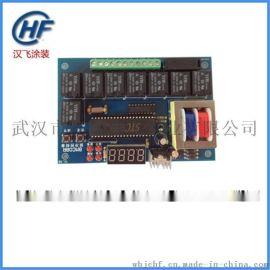 脉冲控制器 8位粉体反吹脉冲控制板 涂装除尘粉柜回收