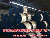 陕西供应钢绞线_通信钢绞线价格_绝缘钢绞线