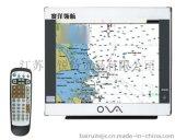賽洋15寸AIS9000-15 船用GPS衛星導航儀 AIS一體機 自動識別系統 帶CCS證書 漁檢證書