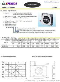 深圳市散热风扇1804,微型PC1804  直流风扇
