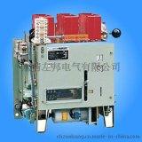 DW15-630A万能式断路器