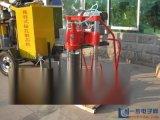 混凝土鑽孔取芯機 公路取芯機制造廠家