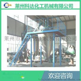 混合机 双螺旋锥形混合机 莱州科达化工机械