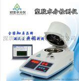 SFY-100型工程塑料水分检测仪