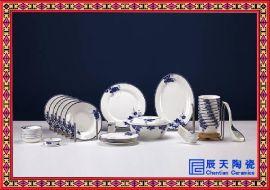 春节礼品陶瓷花卉餐具  景德镇陶瓷餐具定制