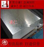 供应镍铬钴钼合金Inconel617 (UNS NO7617)