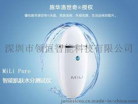 智能肌肤水分测试仪,肌肤水分测试仪价格