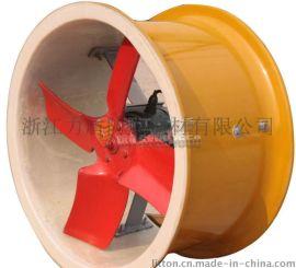 380V工业通风防爆风机