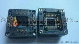 日本ENPLAS原装进口测试座 QFP64PIN0.8mm间距 OTQ-64-0.8-02