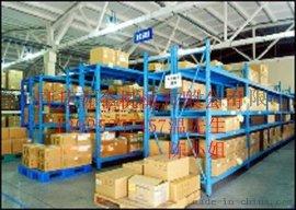 懸臂式貨架、倉庫貨架、層板式貨架