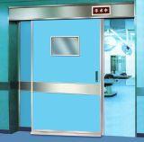 洁净自动医用门价格  厂家直销自动平移气密门