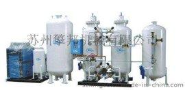 制氮机 氮气机 氮气纯化机 现场制氮系统