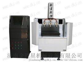 济南超星厂家直销cx-600金属模具机