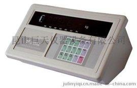 耀华XK3190-A9+地磅称重显示器 耀华A9+汽车衡专用表头