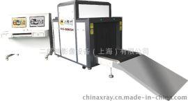 海关X光安检机,海关安检X光机,物流安检机品牌ELS-8065H