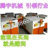 TYB-70/80A挤压式注浆泵 ,挤压式注浆机, 喷浆机