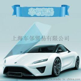 江浙沪地区供应汽车太阳膜汽车玻璃窗膜隔热厂家直销