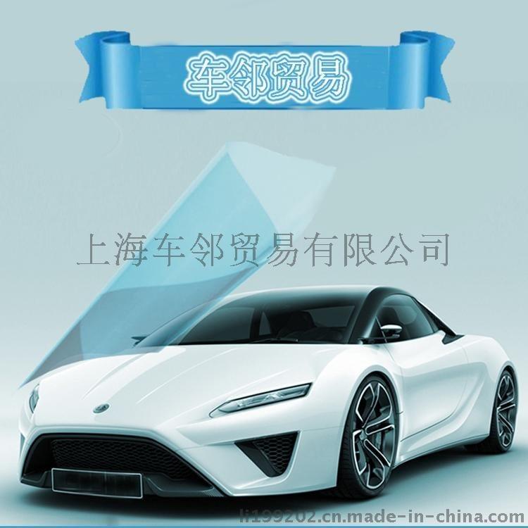 江浙滬地區供應汽車太陽膜汽車玻璃窗膜隔熱廠家直銷