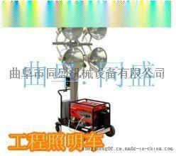 供应曲阜同盛TSZM-400**工程照明车 夜间修路必备 同盛品质让您放心