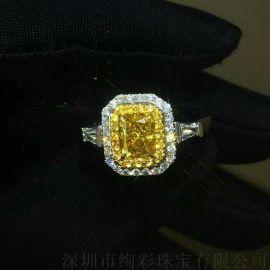 绚彩珠宝18K金1.01克拉深彩黄钻戒指
